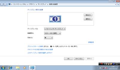 disp00001.png