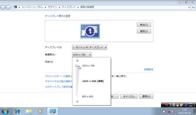 disp00002.png