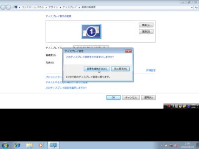 disp00003.png