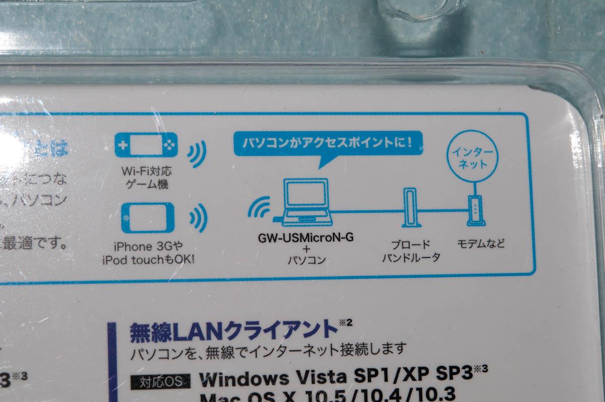 Wifi デスクトップ パソコン